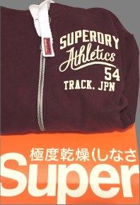 Super_hoodie
